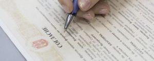 Акции проданы без согласия супруга. Когда это влечет за собой реальные риски для сделки