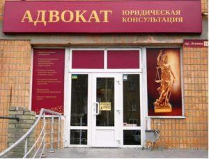www.tspor.ru. Юридическая консультация