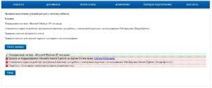 Инструкция к личному кабинету ЕГАИС