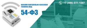 Реестр ККТ и ККМ на 2019 год