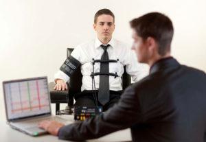 Как проходить полиграф при приеме на работу