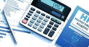 Оптимизация налогов: на что обратить внимание, чтобы у ФНС не было претензий