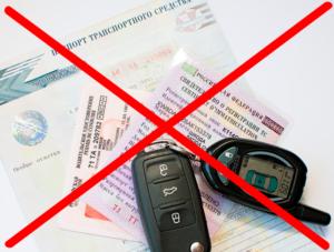 Когда можно оспорить запрет на регистрационные действия автомобиля судебными приставами
