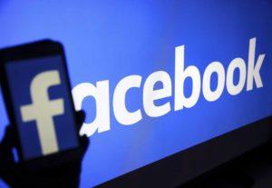 «Юрист компании» в Facebook, «ВКонтакте»