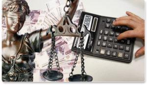 ЧОП допустил кражу имущества компании: как взыскать убытки