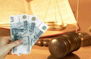 Когда можно потребовать компенсацию за нарушение права на судопроизводство в разумный срок