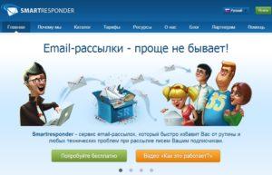 Электронные сервисы для подписчиков