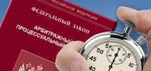 Упрощенное и приказное производство в гражданском процессе с1июня 2019года
