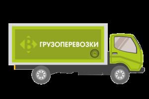 ЕНВД для ИП по грузоперевозкам в 2019 году