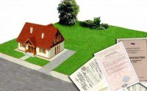Как компании обосновать право на земельный участок под зданием