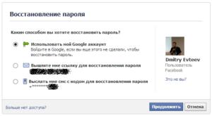 Новые формы заявлений для регистрации компаний и другие темы в Facebook и ВКонтакте