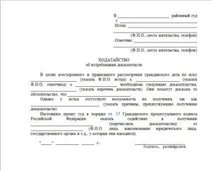 Запрет на повторное истребование документов инспекцией. Как будет работать новое правило