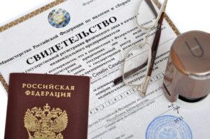 Сроки регистрации и оформления ИП в 2019 году
