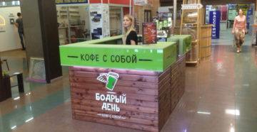 Как выбрать и купить франшизу кофе с собой