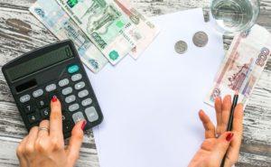 Налогообложение заемных средств в 2019 году