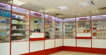 Как открыть аптеку с нуля
