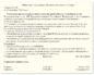 Соглашение об использовании личного транспортного средства работника в служебных целях