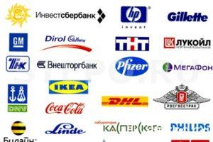 Продукцию под товарным знаком компании производит сторонний изготовитель