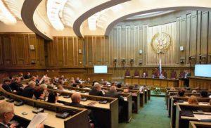 Пленум ВС РФ о принципе добросовестности