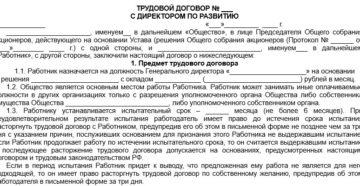 Договор от лица контрагента подписывает руководитель филиала. Требуется особая проверка полномочий