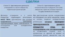 Нотариальное удостоверение страниц сайта. Зачем обращаться и как работать с посредниками