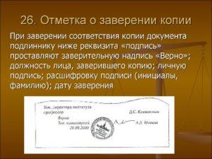 В суд представлена копия документа. Когда можно обойтись без оригинала