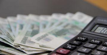 Актуальный уровень индексации заработной платы