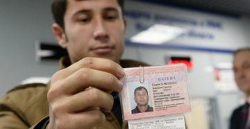 Патент для иностранных граждан в 2019 году: условия и тарифы
